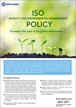 ISO (QUALITY AND ENVIRONMENTAL MANAGEMENT) POLICY
